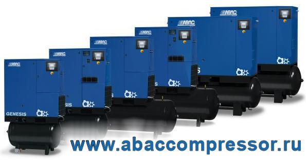 Линейка компрессоров Abac Genesis